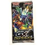 SM#8b GX Ultra Shiny