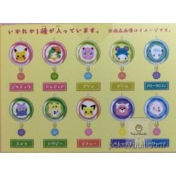 Pokemon Center 2017 Japanese Pattern Campaign #2 Swirlix Candy Shaped Charm