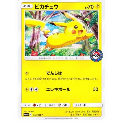 Pokemon Center 2017 Pikachu Promo Card #114/SM-P