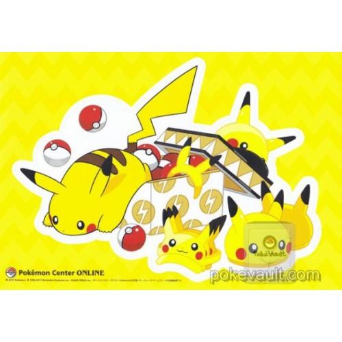 Pokemon Center Online 2017 Pikachu Giant Size Sticker (Version #4) NOT SOLD IN STORES