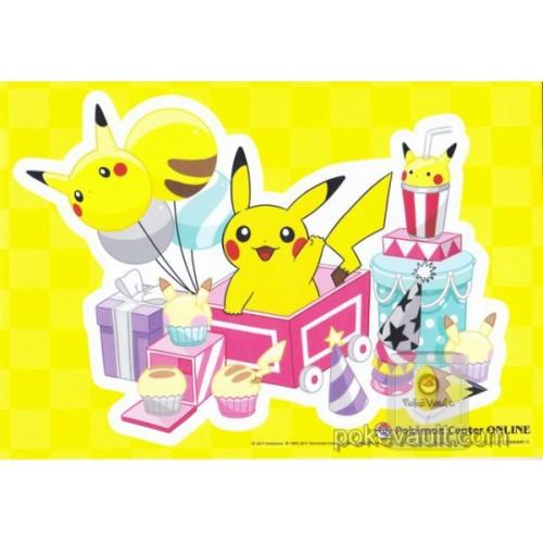 Pokemon Center Online 2017 Pikachu Giant Size Sticker (Version #5) NOT SOLD IN STORES
