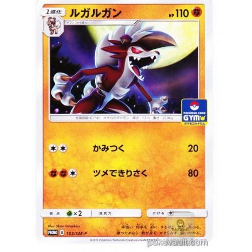 Pokemon 2017 Pokemon Card Gym Tournament Lycanroc Promo Card #103/SM-P