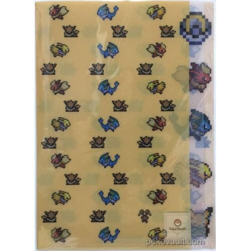 Pokemon Center 2017 Dot Sprite Campaign Eevee Flareon Jolteon Vaporeon Pikachu A4 Size Clear File Folder (Version #2)