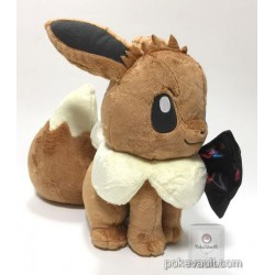 Pokemon Center 2017 Eievui & Flowers Eevee Large Size Plush Toy Lottery Prize (Version A) NOT SOLD IN STORES