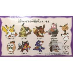 Pokemon Center 2017 Pokemon Halloween Time Campaign Bewear Rubber Strap