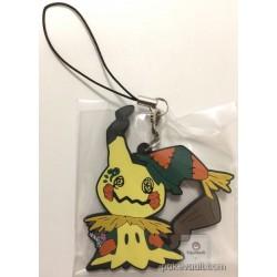 Pokemon Center 2017 Pokemon Halloween Time Campaign RANDOM Rubber Strap