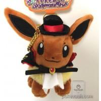 Pokemon Center 2017 Pokemon Halloween Time Campaign Eevee Mascot Plush Keychain