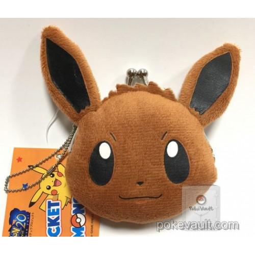 Pokemon 2017 Eevee Movie Version Mini Plush Coin Purse