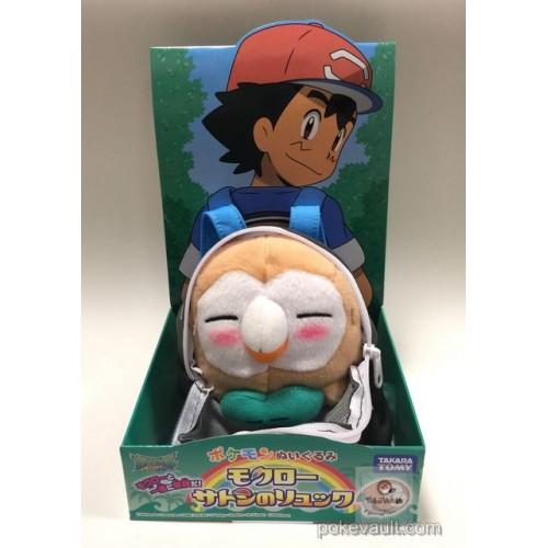 Pokemon 2017 Takara Tomy Ash Ketchum Mini Backpack With Rowlet Plush Toy