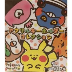 Pokemon Center 2017 Pokemon Yurutto Campaign Bewear Pikachu Acrylic Plastic Keychain (Version #6)