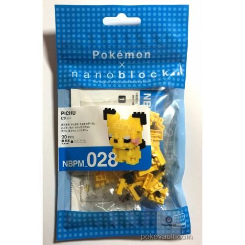 Pokemon Center 2017 Nano Block Pichu