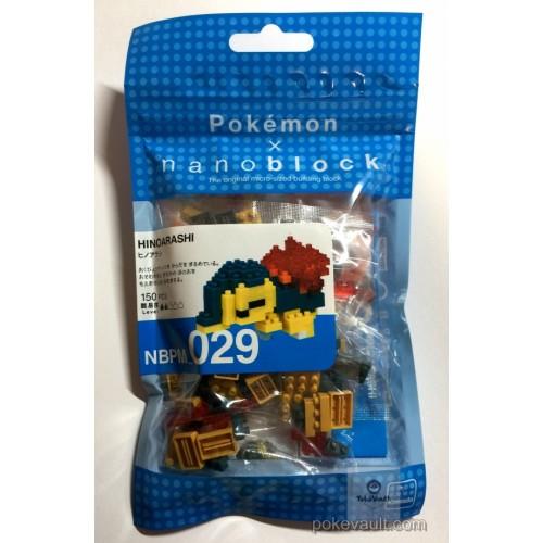 Pokemon Center 2017 Nano Block Cyndaquil