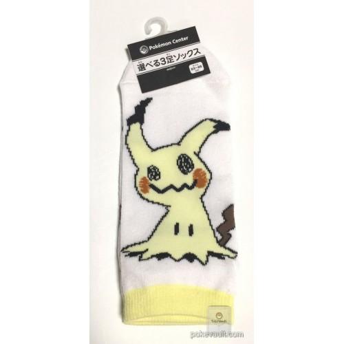 Pokemon Center 2017 Mimikyu Adult Short Socks (Size 23-25cm)