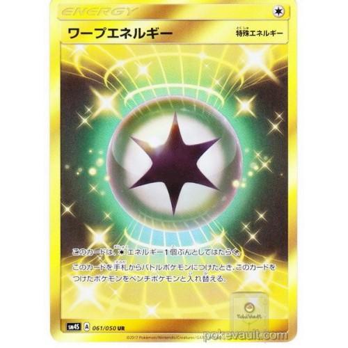 Pokemon 2017 SM#4 Awoken Hero Warp Energy Ultra Rare Holofoil Card #061/050