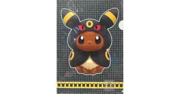 Pokemon Center Original Eevee Poncho Series A4 Size Clear File Folder Umbreon