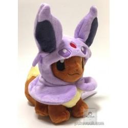 Pokemon Center 2017 Eevee Poncho Campaign Espeon Plush Toy