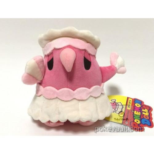 Pokemon Center 2017 Oricorio Pa'u Style Pokedoll Series Plush Toy