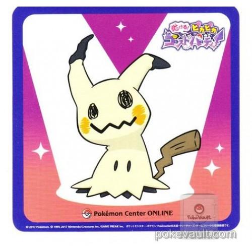 Pokemon Center Online 2017 Mimikyu Sticker NOT SOLD IN STORES