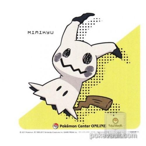 Pokemon Center Online 2017 Shiny Mimikyu Sticker NOT SOLD IN STORES