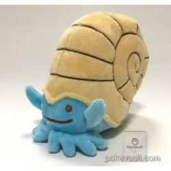 Pokemon Center 2017 Transform Ditto Campaign #5 Ditto Omanyte Plush Toy