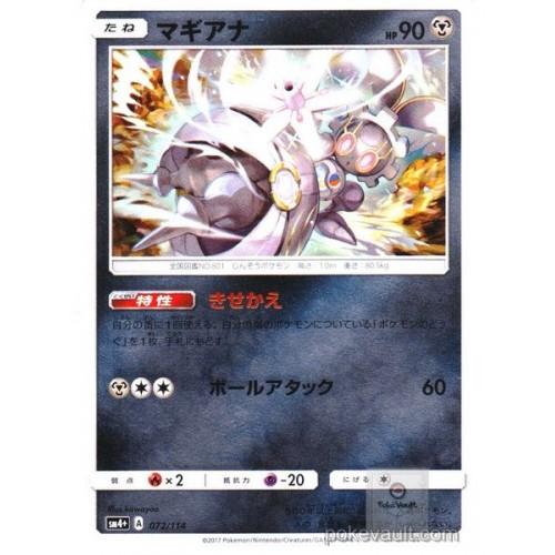 Pokemon 2017 SM#4+ GX Battle Boost Magearna Reverse Holofoil Card #072/114