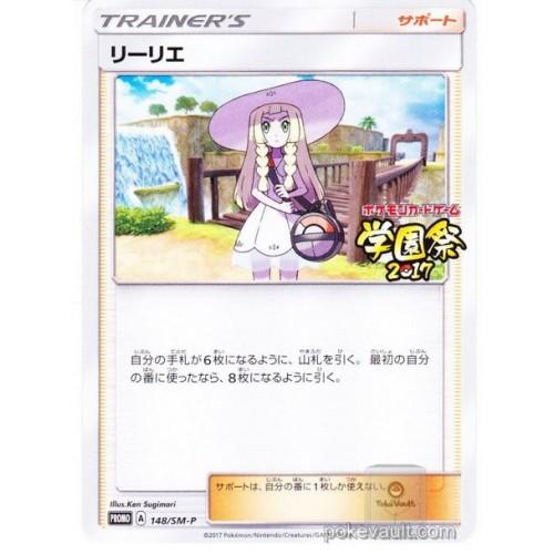 Pokemon 2017 School Festa Lillie Promo Card #148/SM-P