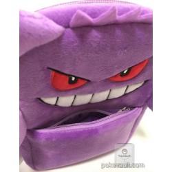 Pokemon Center 2017 Gengar Plush Shoulder Pouch