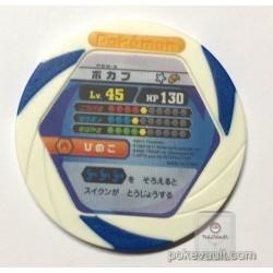 Pokemon 2011 Battrio Tepig Spin Single Rare Coin (White Version) #PSW-3