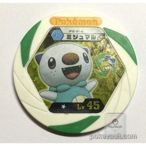 Pokemon 2011 Battrio Oshawott Spin Single Rare Coin (White Version) #PSW-4