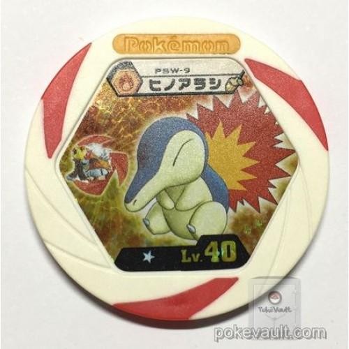 Pokemon 2011 Battrio Cyndaquil Spin Single Rare Coin (White Version) #PSW-9