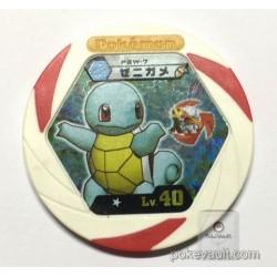 Pokemon 2011 Battrio Squirtle Spin Single Rare Coin (White Version) #PSW-7
