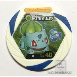 Pokemon 2011 Battrio Bulbasaur Spin Single Rare Coin (White Version) #PSW-5