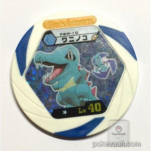 Pokemon 2011 Battrio Totodile Spin Single Rare Coin (White Version) #PSW-10