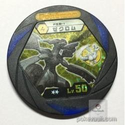 Pokemon 2011 Battrio Zekrom Spin Single Rare Coin (Black Version) #PSB-1