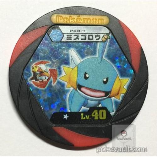 Pokemon 2011 Battrio Mudkip Spin Single Rare Coin (Black Version) #PSB-7