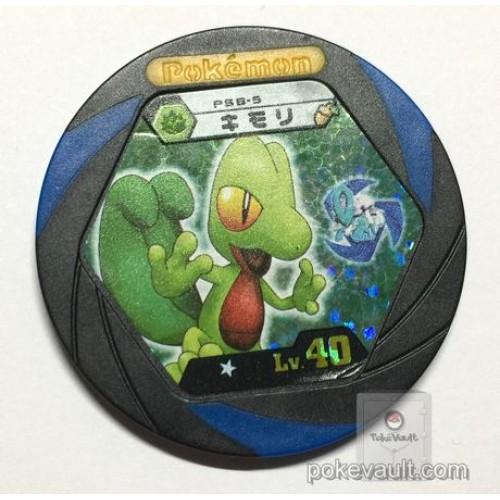 Pokemon 2011 Battrio Treecko Spin Single Rare Coin (Black Version) #PSB-5