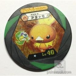 Pokemon 2011 Battrio Torchic Spin Single Rare Coin (Black Version) #PSB-6
