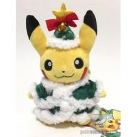 Pokemon Center 2017 Christmas Campaign Pikachu Plush Toy