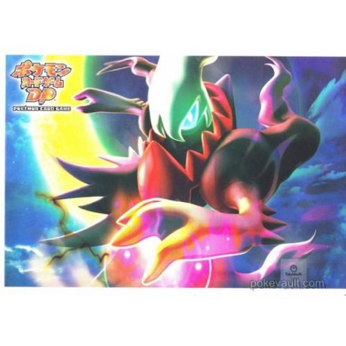 Pokemon Center 2008 Diamond & Pearl Darkrai Authentic Postcard