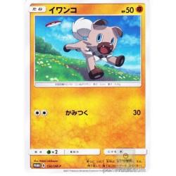 Pokemon 2017 Solgaleo Lunala GX 102 Card Starter Set (Premium Edition)
