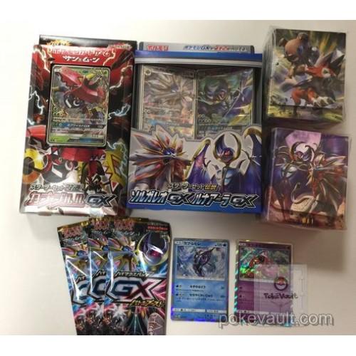 Tapu Lele 152//SM-P Tapu Fini 153//SM-P PROMO Sealed Pokemon Card Japanese