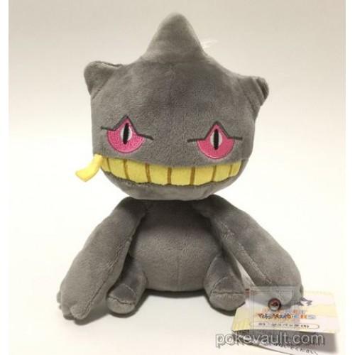 Pokemon 2017 San-Ei All Star Collection Banette Plush Toy