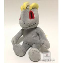 Pokemon 2017 San-Ei All Star Collection Machop Plush Toy