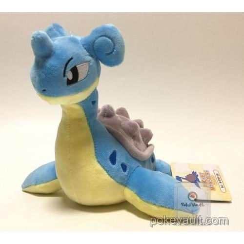 Pokemon 2017 San-Ei All Star Collection Lapras Plush Toy