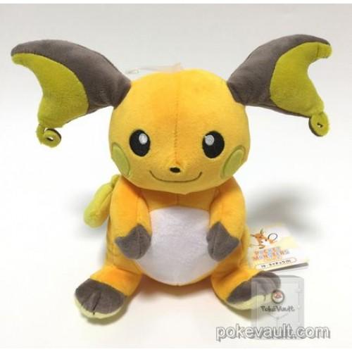 Pokemon 2017 San-Ei All Star Collection Raichu Plush Toy