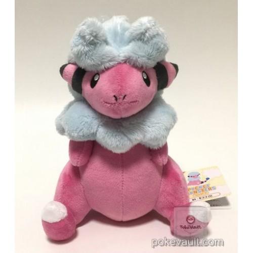 Pokemon 2017 San-Ei All Star Collection Flaaffy Plush Toy