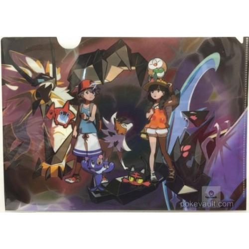 Pokemon Center 2017 Ultra Alola Adventure Campaign Dusk Mane Dawn Wings Necrozma Lycanroc Dusk Form & Friends A4 Size Clear File Folder
