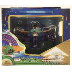 Pokemon 2017 Decidueye Takara Tomy Monster Collection Moncolle EX Hyper Size Plastic Figure EZW-03