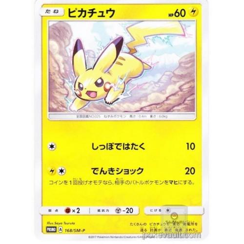 Pokemon 2017 Lawson 7-11 Family Mart Convenience Store Pikachu Promo Card #168/SM-P