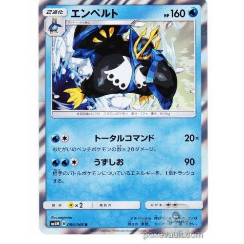 Pokemon 2017 SM#5 Ultra Moon Empoleon Holofoil Card #006/066